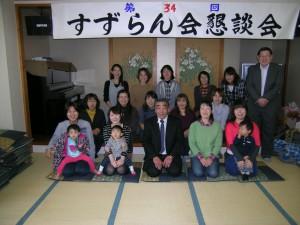 26AG スズラン会 006
